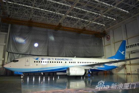 厦门航空正式发布全新企业logo和飞机涂装(图)