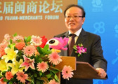 中国国际经济交流中心副理事长魏建国