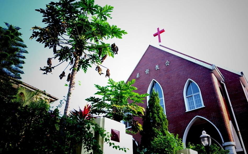 鼓浪屿教堂