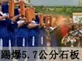 """厦门赤脚""""铁脚""""王"""