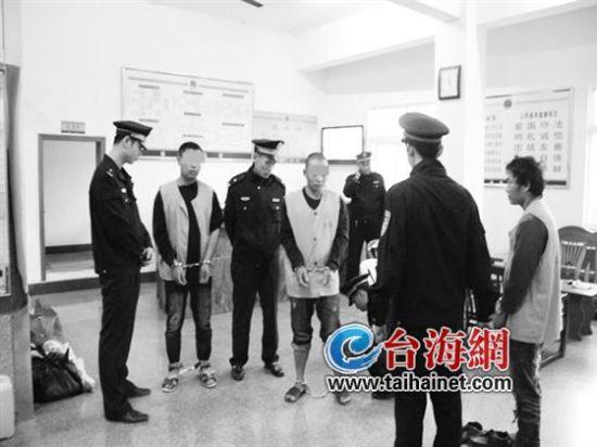 事发漳州市长泰经济开发区 两协警伤势严重