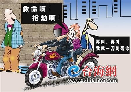 张伟华/漫画