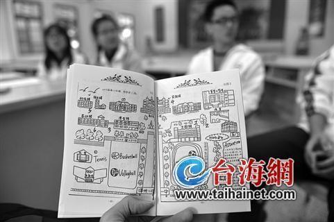 漳一中学生迎新生 手绘学校地图拍首部微电影