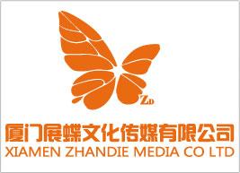 展蝶文化传媒