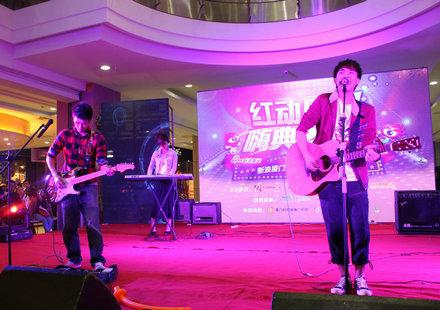 2013红动厦门乐队表演