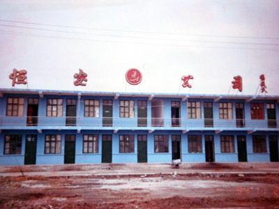 恒安集团昔日工厂