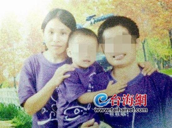 厦门女子抛下3岁儿子网络直播自杀 警方营救无果
