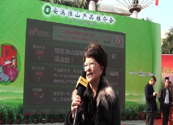 香港新胜国际集团投资有限公司总裁蔡秀屏新浪专访