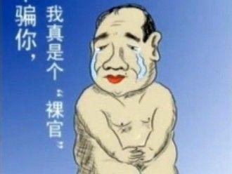 曝赵红霞被警方控制