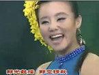 雷人女星成长史:龚琳娜自曝十年前清纯照