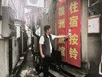 阮晓榕《一镜穿越百年城》厦门老巷景观摄影展