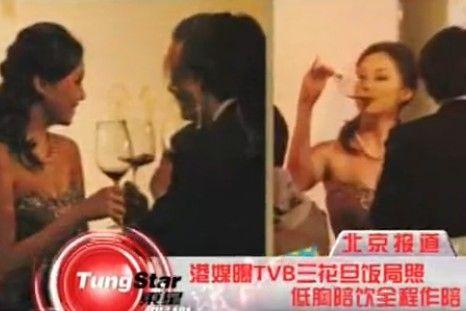 TVB花旦饭局挤胸陪酒