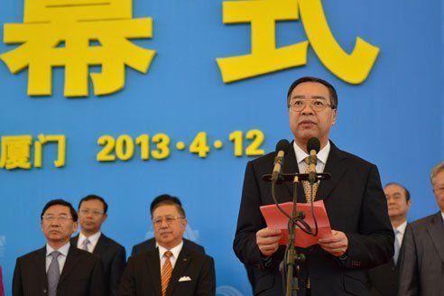 台交会组委会主任厦门市长刘可清发言