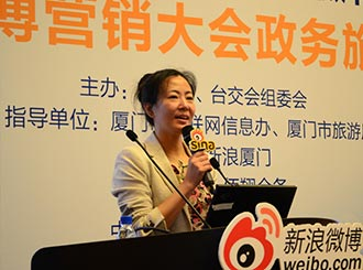 张跃颖:政务微博如何传递正能量