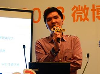 刘洋:如何运用政务微博产品应对舆情