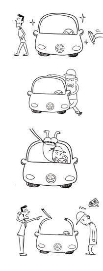 因为想体验坐豪车的感觉,他掰开了小区业主蔡先生崭新的奔驰车天窗