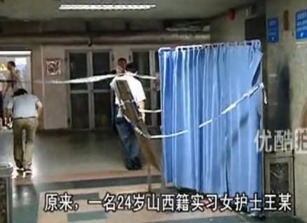 曝深圳女护士被电梯夹断头监控录像