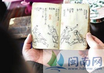 永春藏家收藏的白鹤拳手抄拳谱