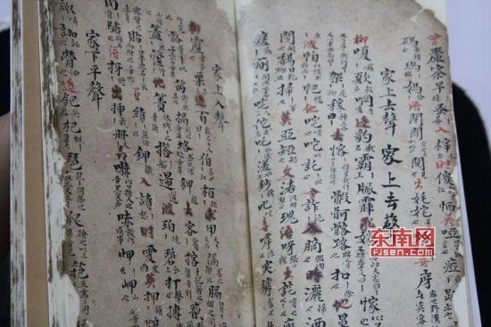 值得一提的是,此批文物中还夹带着一套《闽南语字典》。这套民国时期的字典总共有21本,是闽南民间人士所编,由于所用的不是白话文,要不是专门研究人员,还真难以看懂。闽南语的博大精深还随着华侨南迁,深入影响东南亚的部分地区。据悉,东南亚的峇峇文化便深受闽南语影响,其中的多个词汇均是闽南语音译过去的。   据了解,在文物征集工作完成后,世界闽南文化中心还将对其进行归纳、分类,和必要的设计深化,力争在6月初完成布展。   世界闽南文化展示中心大纲编写组工作人员黄明珍告诉记者,此次展览主要分为5部分:闽南乡
