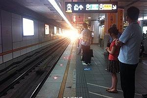@央视新闻:台北捷运站全线低速行驶