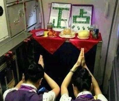 厦航空姐跪拜求正点