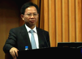 闽商论坛首席经济学家邱晓华主题演讲