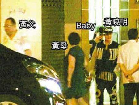 黄晓明杨颖将婚 曾被看衰的明星情侣