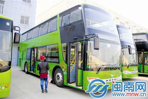 漳州将开旅游观光巴士 票价2至8元路线景点多_新浪厦门