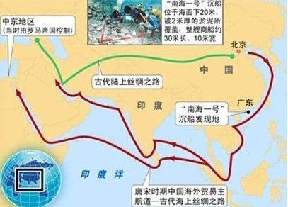 江西官员称景德镇是海上丝绸之路起点