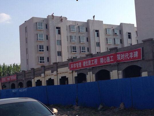 热闹的山东名嘉中博国际商贸城