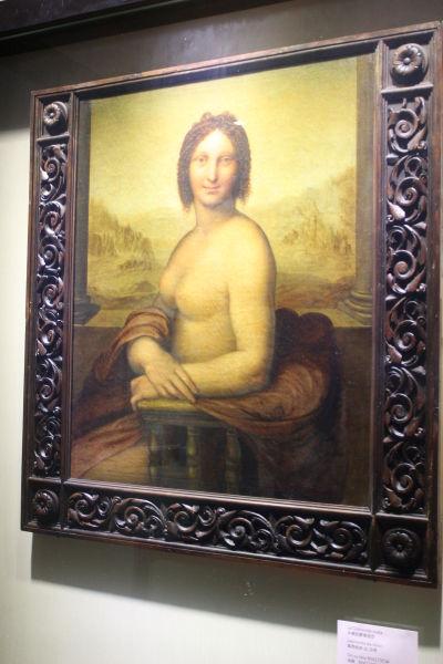 《半裸的蒙娜丽莎》