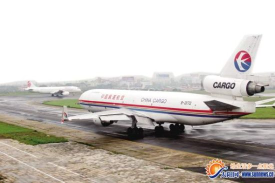 台湾新竹到上海的飞机