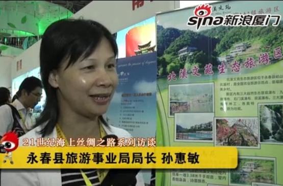 永春旅游事业局局长孙惠敏:永春获得中国香都并非偶然