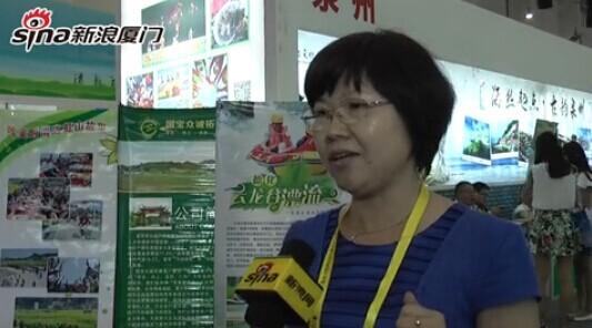 安溪旅游事业局局长张雪怀:安溪致力打造福建茶文化之旅