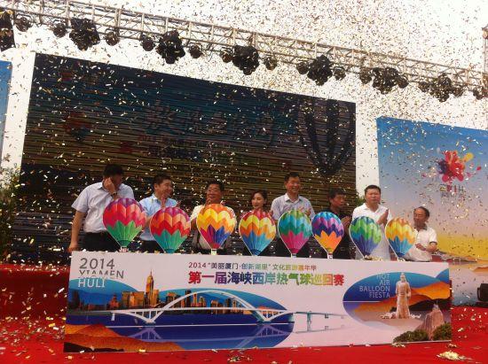 作为本次巡回赛的健康形象大使也出席了开幕式,并参与了启动仪式.图片