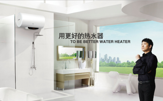 在3G分层精控节能技术的引领下,帅康首创节能墙概念,通过技术升级全面集成、推进各项节能指标,不仅完全满足了日常生活沐浴中的节能要求,更将中国热水器行业推向了节能的新纪元。   与此同时,鉴于冬夏两季的气温差异,用户对热水的需求量也有所不同,随温而动的3管加热系统,根据用户需求可提供3大操作模式,灵活适应季节变更和使用者的不同习惯,人性化地为用户创造舒适的洗浴环境。   节能减排 帅康引领低碳节能新纪元   经过专业机构检测,帅康电热水器98%以上产品均达国家1级能效标准。其采用的3G分层精控技术,对水