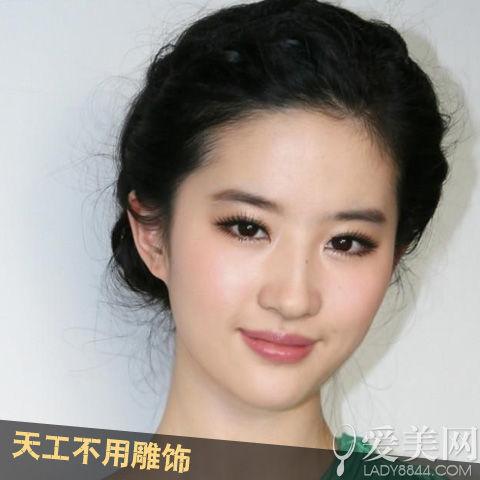 """三十多岁的林志玲丝毫看不出该年龄段的""""老态""""不"""