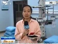 视频:美湖路燃气爆炸伤员救治情况