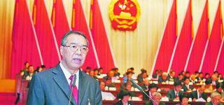 刘可清作政府工作报告