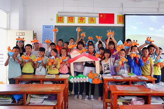 幼儿园爱心捐赠海报手绘
