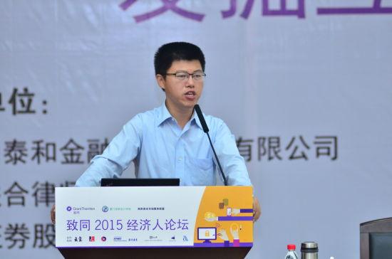 致同厦门办公室主管合伙人、两岸资本市场服务联盟理事长刘维