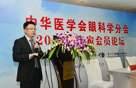 厦门眼科中心白内障专科学科带头人张广斌主任在论坛上表示:全国首批三焦点人工晶体正式落户厦门眼科中心