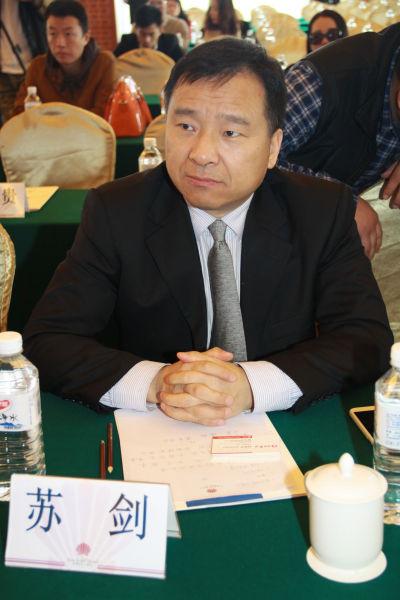 北京大学经济研究所常务副所长、方正证券首席宏观经济顾问苏剑教授
