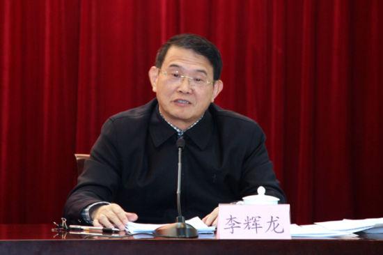 中共莆田市委常委、常务副市长李辉龙在会上发言