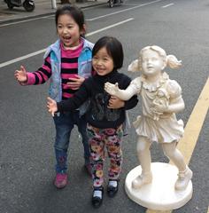 两岸雕塑艺术