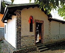 第三站:林语堂故居