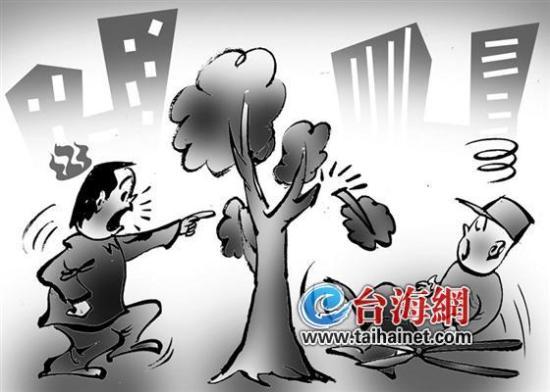 绿化工人与业主争吵