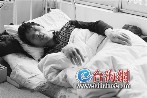 龙岩男子因毒品家散妻离 试图自杀未果