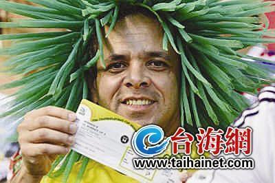 厦门球迷看世界杯省钱攻略 不到2万元圆看球梦