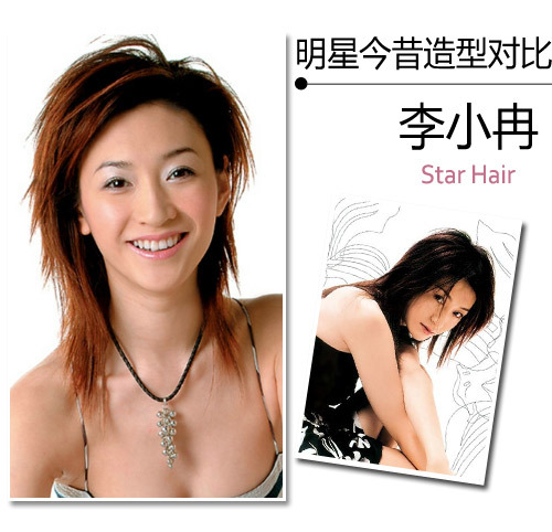 女星发型杀马特变淑女图片